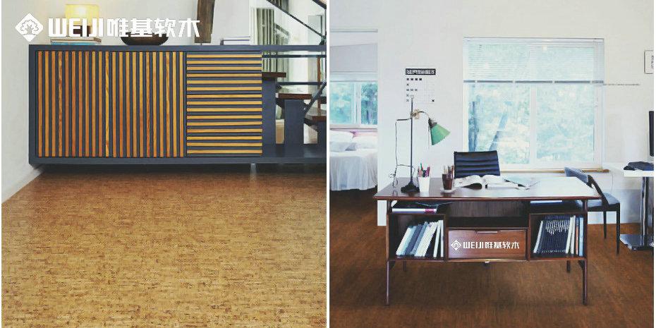 软木弹性地板