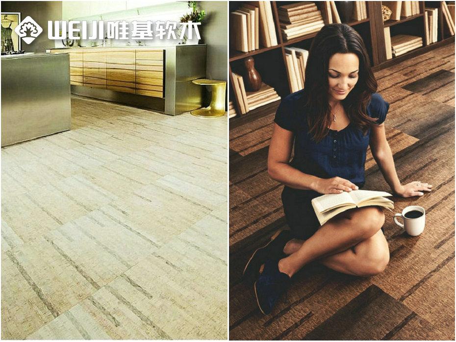 葡萄牙软木地板