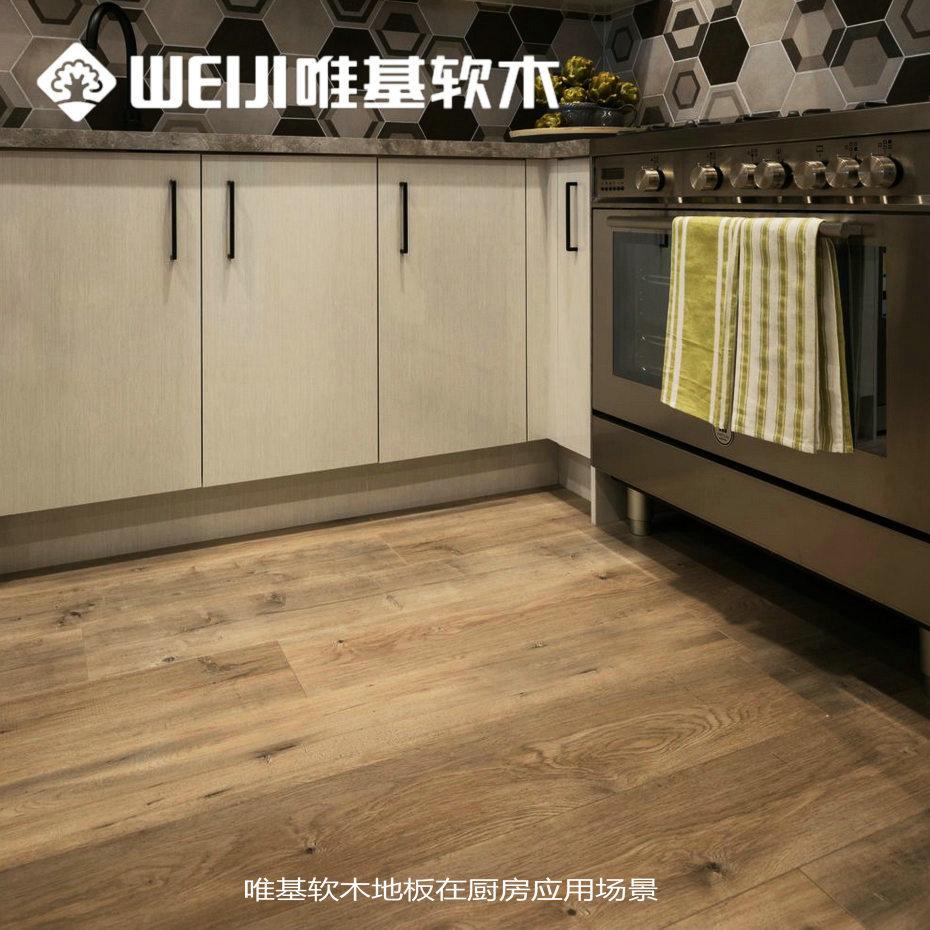 防水软木地板