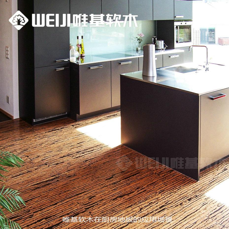 软木防水地板