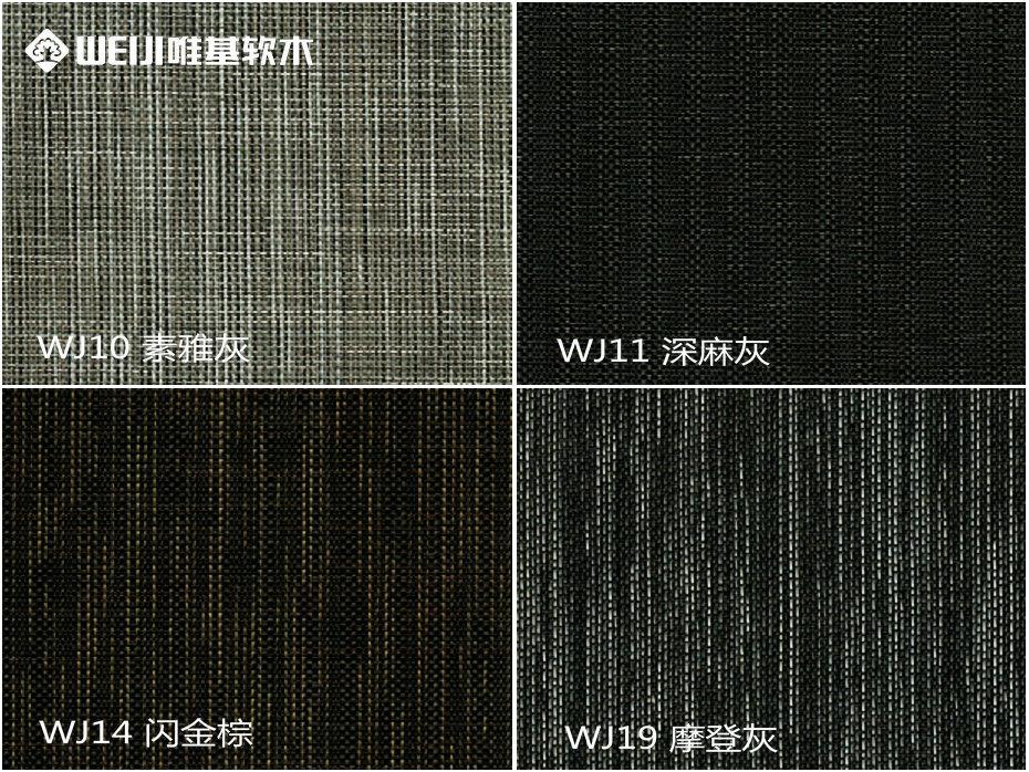 软木编织地板