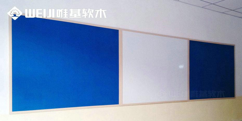彩色软木板白板