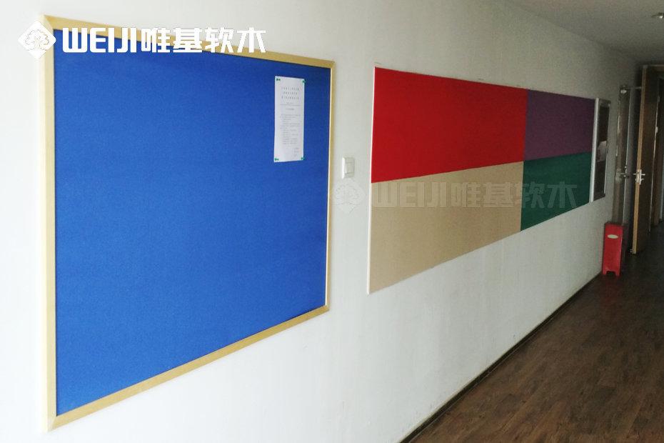 彩色背胶软木板