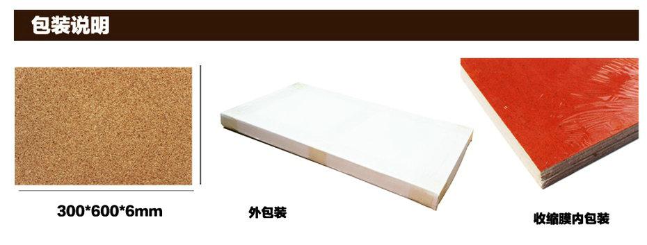 彩色软木板