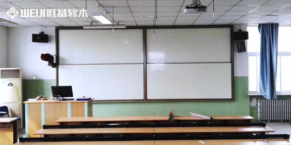 教学推拉白板