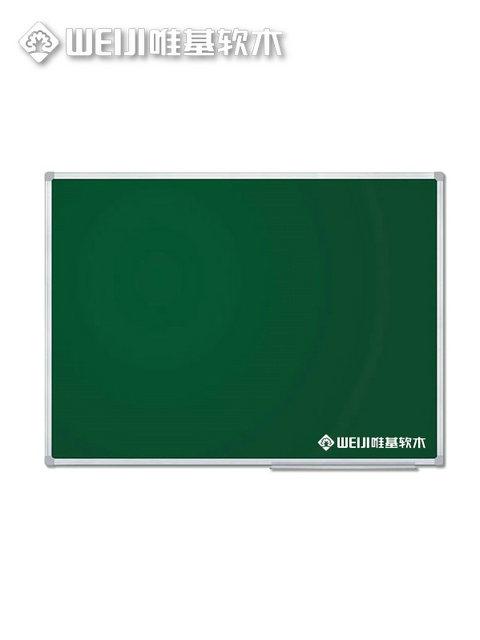 磁性教学绿板