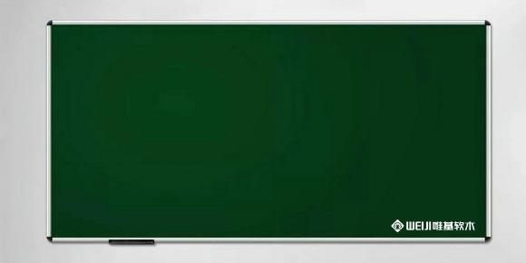 磁性绿板优缺点