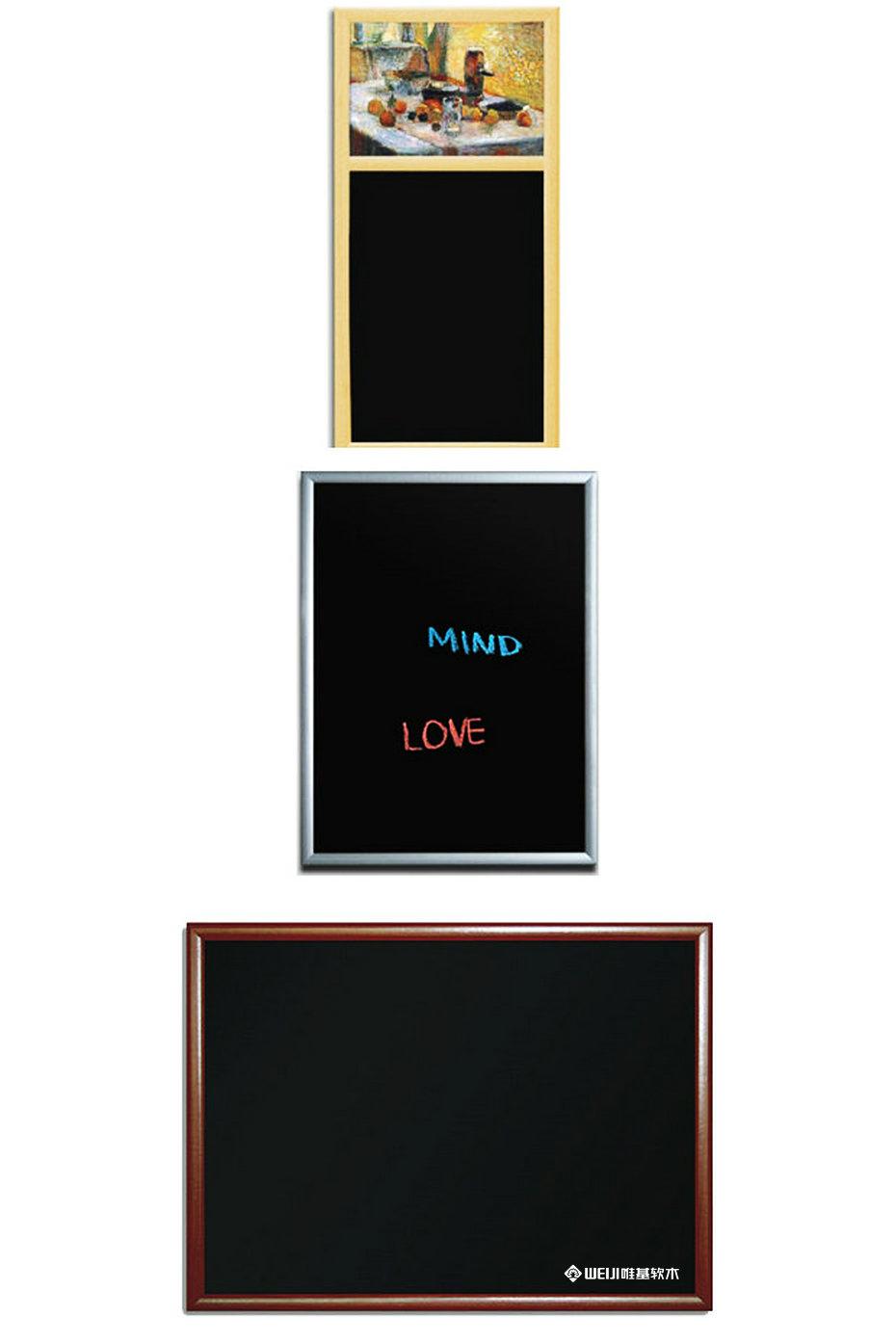 木框磁性黑板