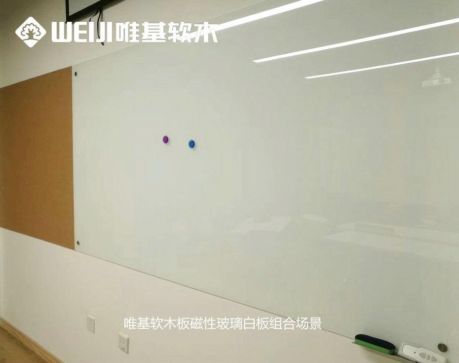 软木板玻璃白板