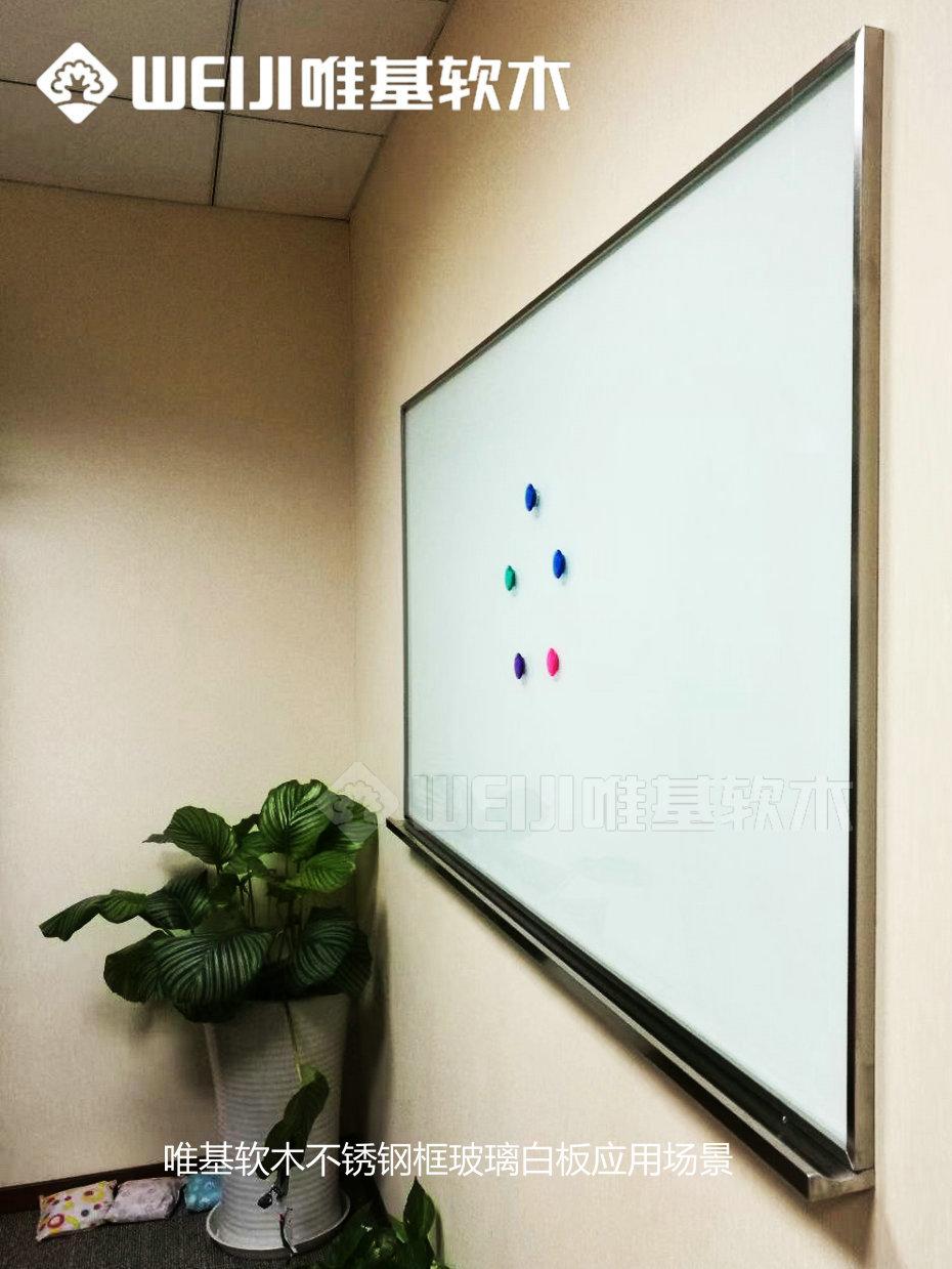 不锈钢框玻璃白板