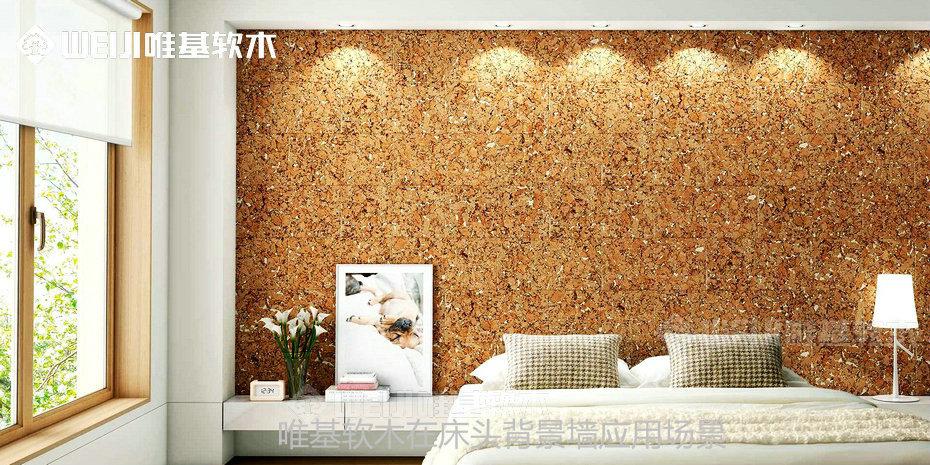 软木背景墙板