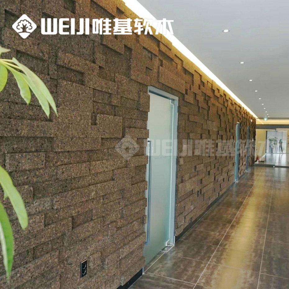 软木装饰墙板