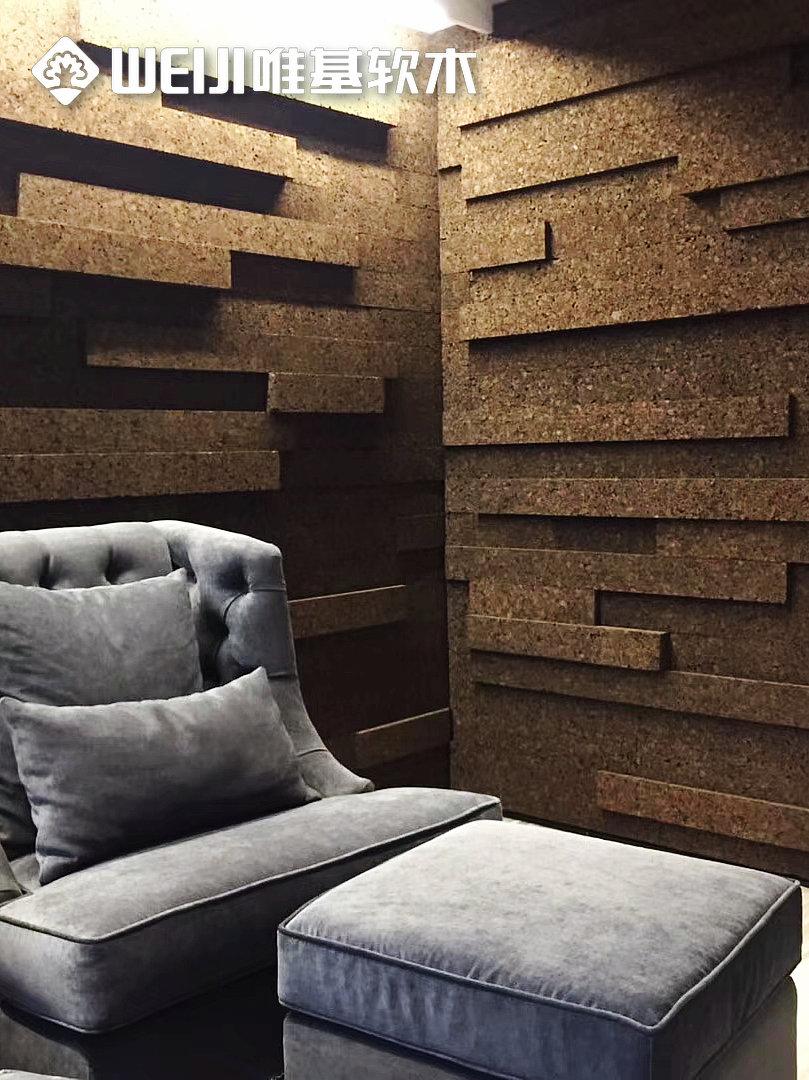 碳化软木墙板Bebop比博系列