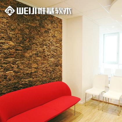 原皮软木背景墙