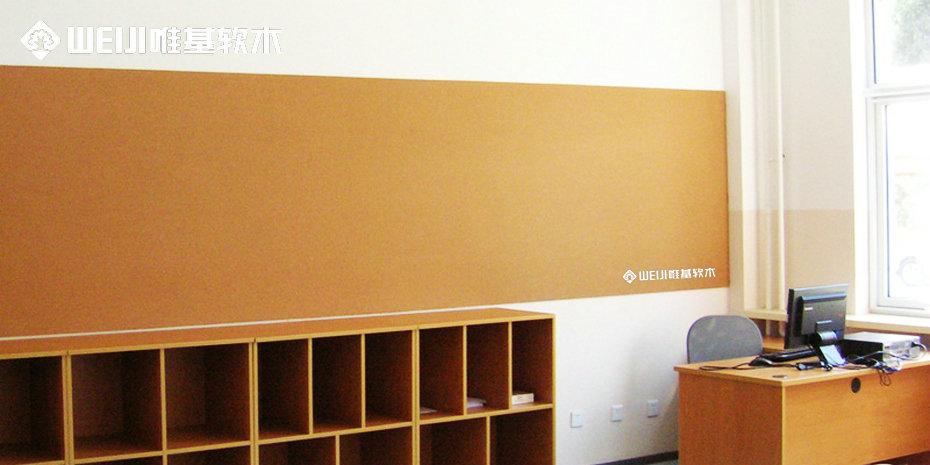 软木板卷材