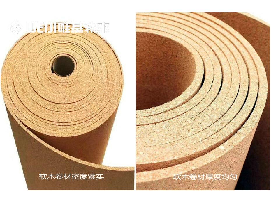 软木地板垫