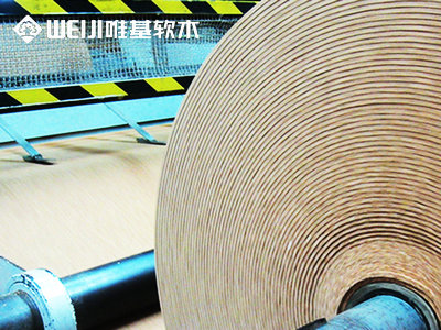 唯基软木卷材工厂