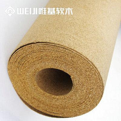 软木地垫卷材