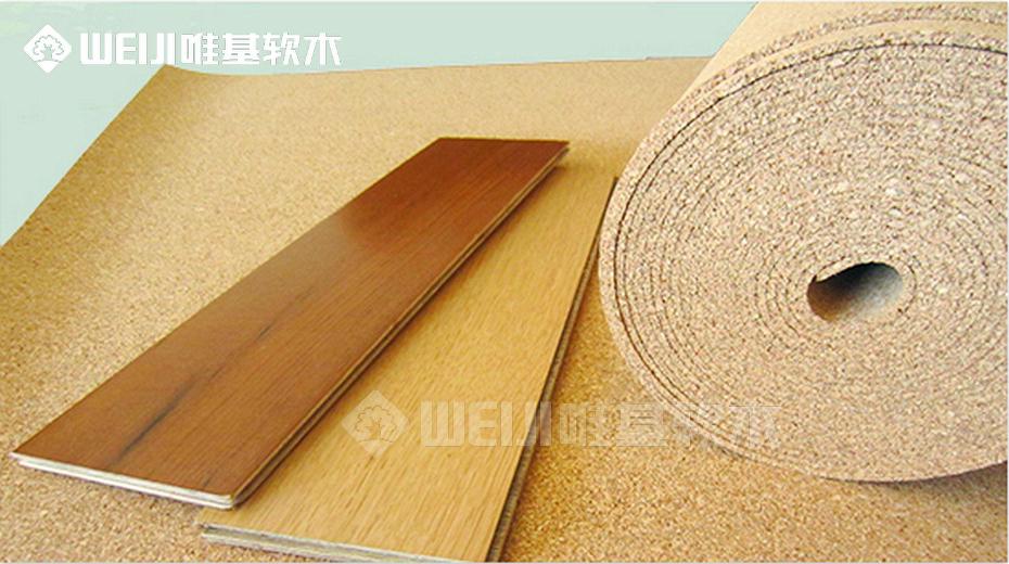 软木卷材地垫