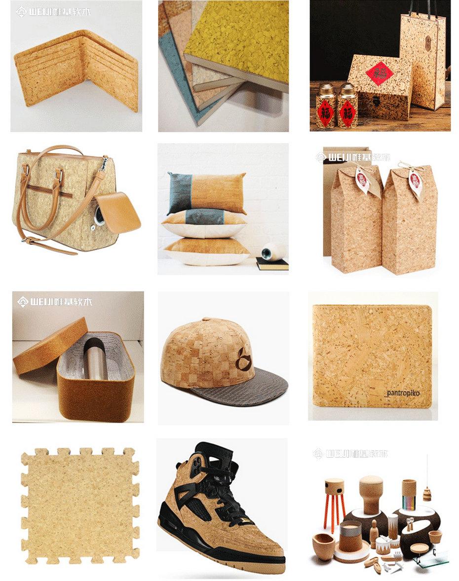 软木布工厂