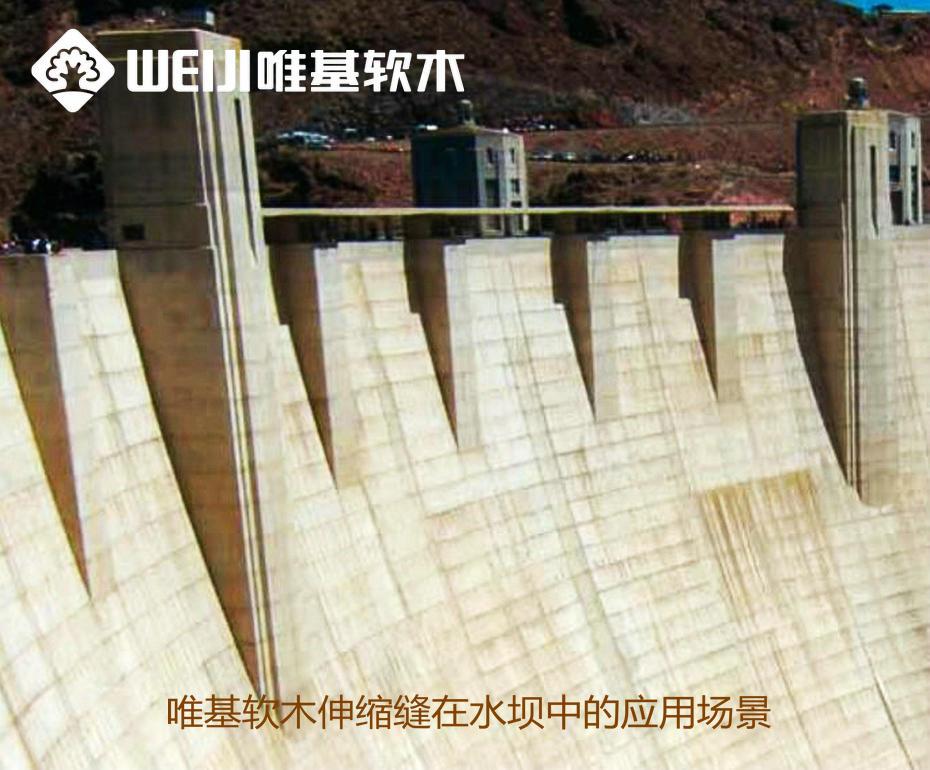 水坝软木伸缩缝填料